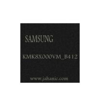آی سی KMK8X000VM-B412