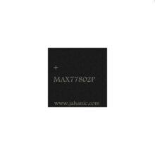 آی سی MAX77802P