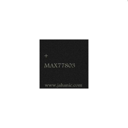 آی سی MAX77803