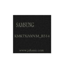 آی سی KMK7X000VM-B314