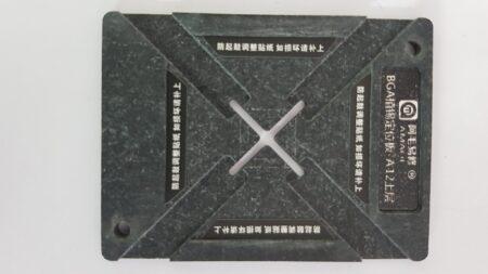 شابلون مگنتي استخوني مخصوصA12/iPX/UP DOWN