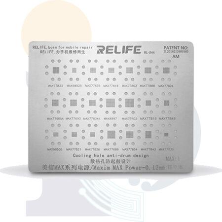 شابلون RELIFE MAX1