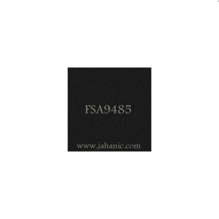 آی سی FSA9485
