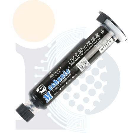 چسب UV مشکی مکانیک LY-UVH900
