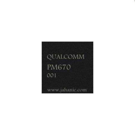 آی سی PM670-001